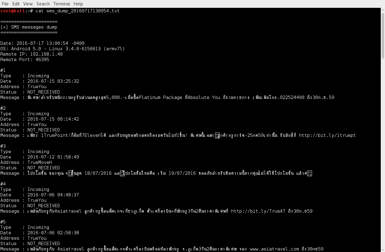 How to exploit Android with Kali – ITSelectLab Experience