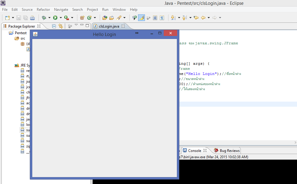 How to create Executable jar file ( jar) with Eclipse